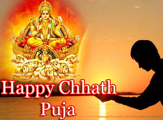 Best Happy Chhath Puja Wishing Image