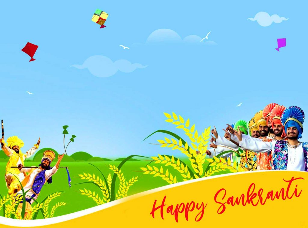 36+ Happy Sankranti Images