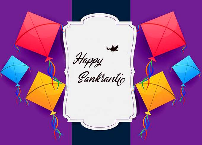 Best Happy Sankranti Picture HD