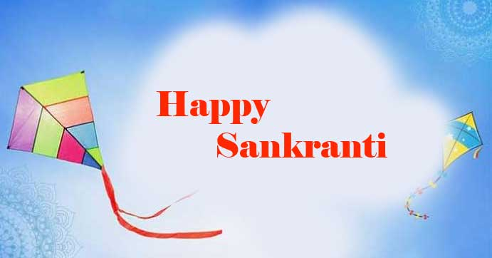 Clear Sky Happy Sankranti Image