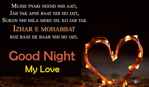 Dazzling Heart with Quote and Good Night Wish