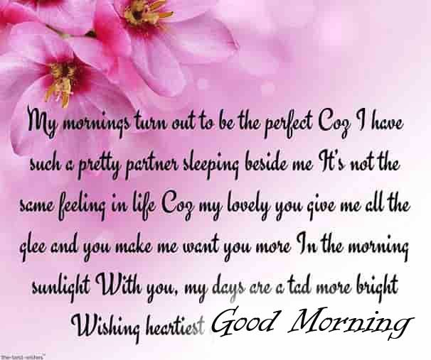 Floral Good Morning Quoted Image Copy Copy
