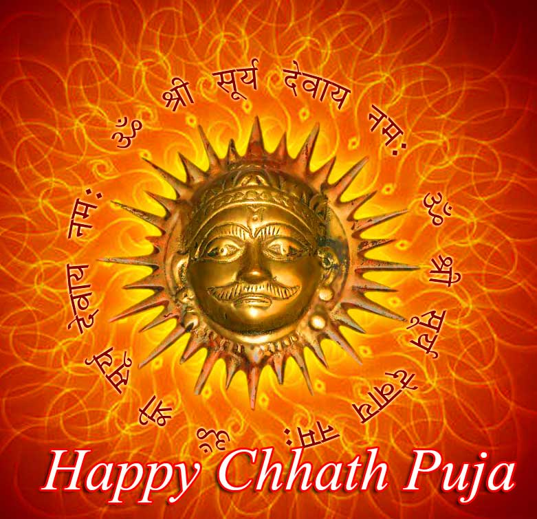 God Surya Happy Chhath Puja Wallpaper