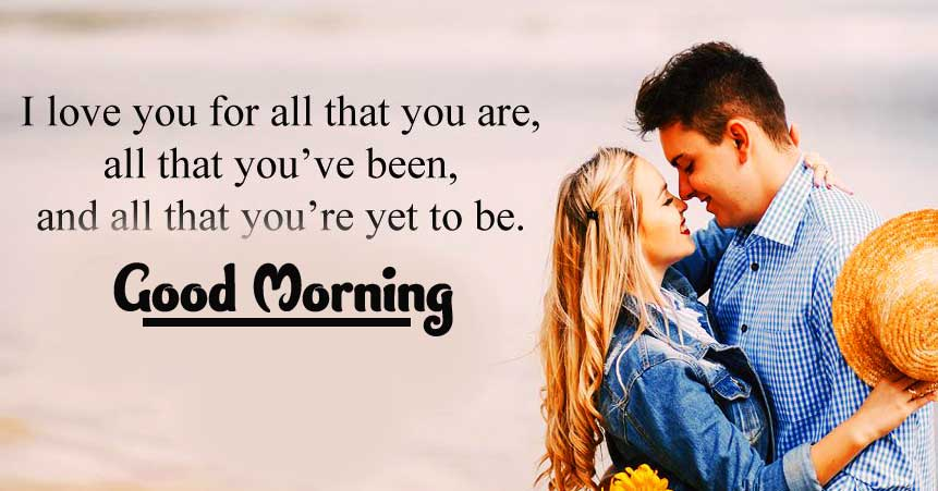 Good Morning I Love You Message for Your Wife Copy Copy