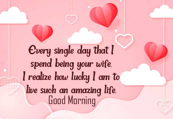 Good Morning Love Quoted Image Copy Copy