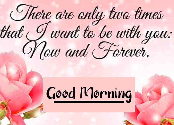 Good Morning Message for Sweetheart