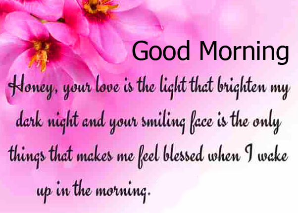 Good Morning Message with Love Quote