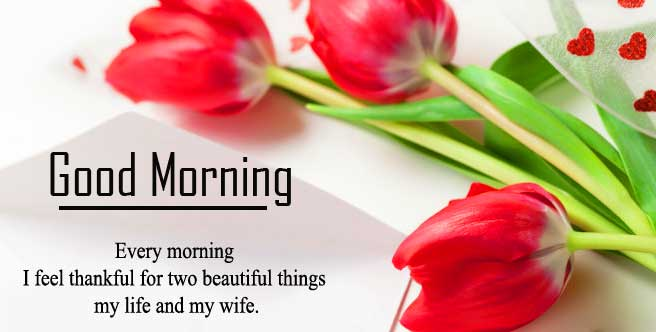 Good Morning Quote Image HD Copy Copy