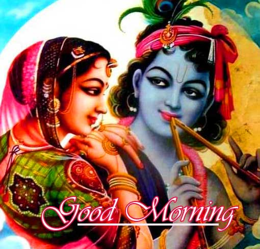 Good Morning Radha and Krishna Pic HD