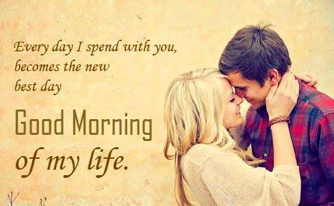 Good Morning Romantic Quoted Image Copy Copy