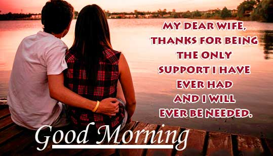 Good Morning Thank You Wife Image Copy Copy