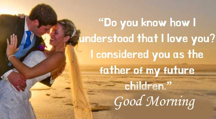 Good Morning Wish for Wife with Quote Copy Copy