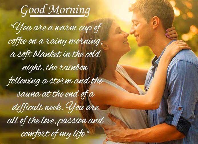 Good Morning Wish with Love Quote Copy Copy