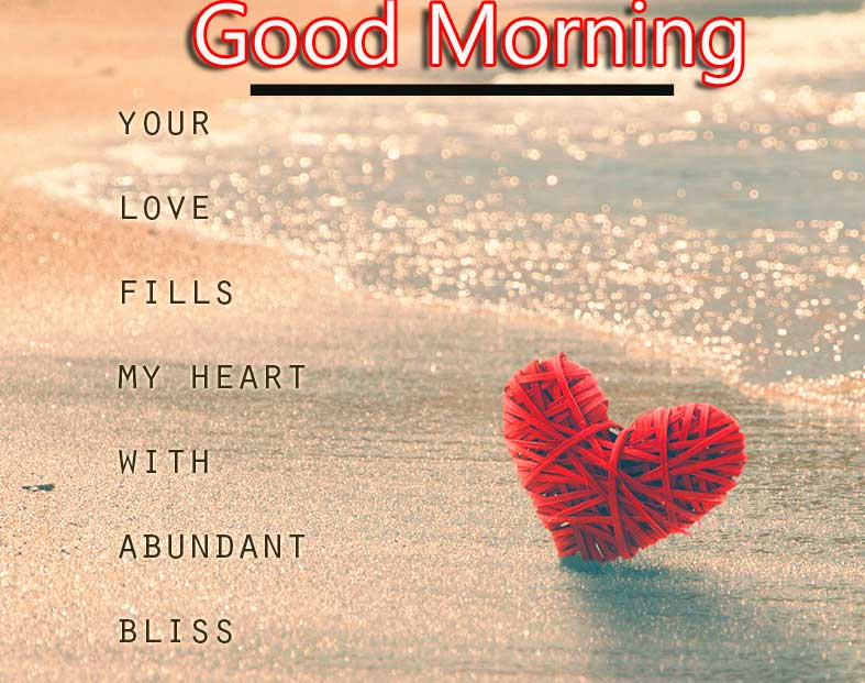 Good Morning for Your Sweetheart
