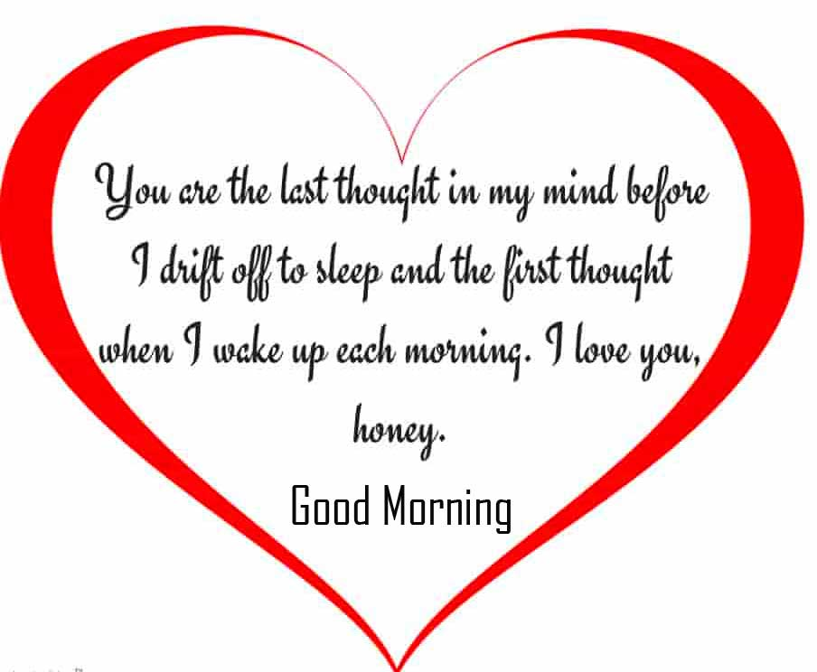 Good Morning in Heart for Wife Copy Copy