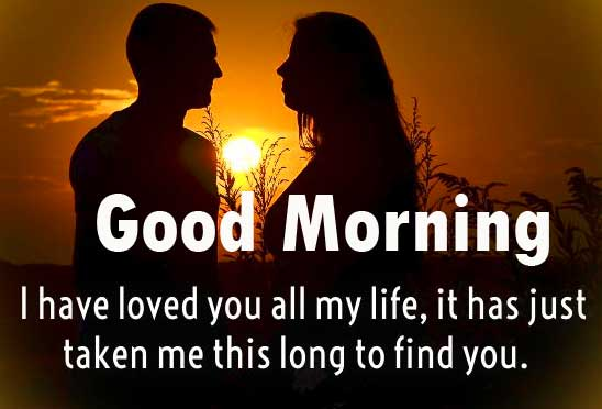 Good Morning with Love Couple Image