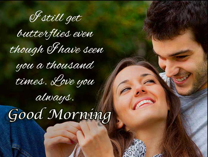 Good Morning with Love Quote for Wife Copy