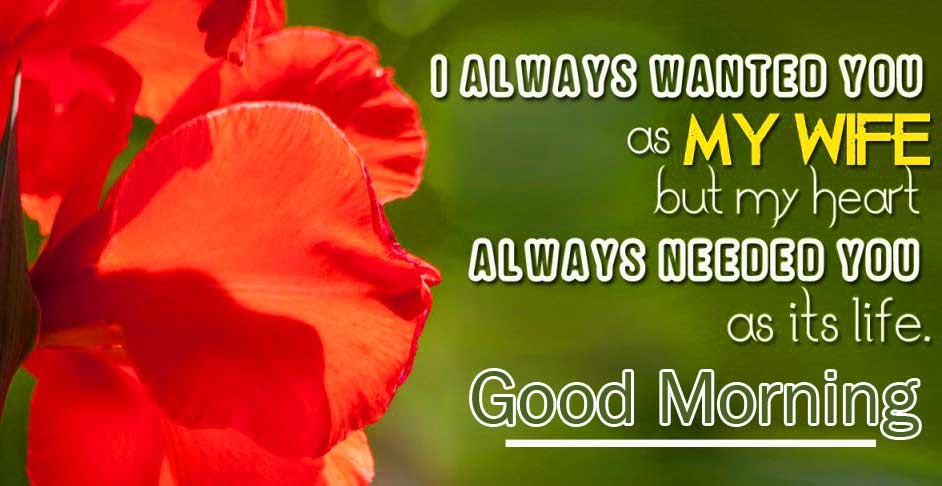 Good Morning with Quote on Wife Copy