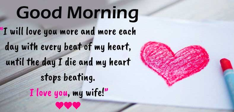 Good Morning with Romantic Quote Copy