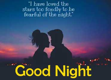 Good Night Couple Quote Wallpaper