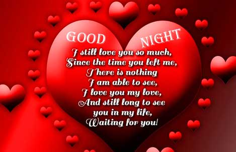 Good Night Lovely Quote Image
