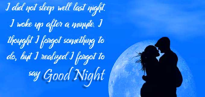 Good Night for Love with Quote
