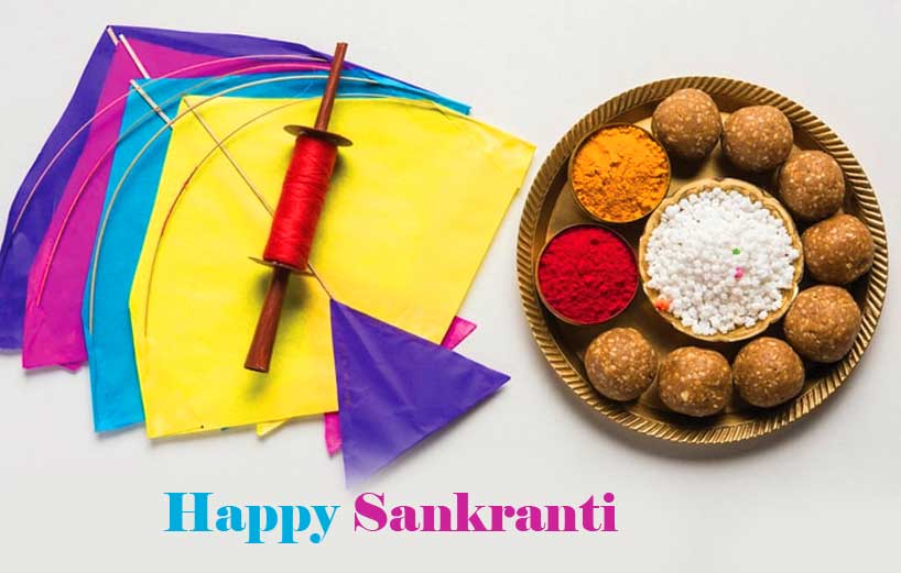 HD Happy Sankranti Wallpaper