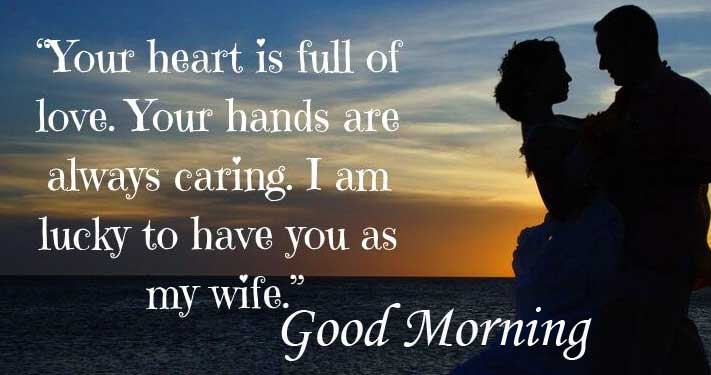 HD Romantic Couple Image for Good Morning Wishing Copy