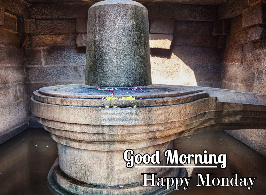 36+ Good Morning Monday God Images (Latest Collection)