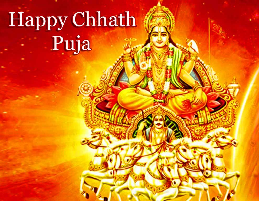 HD Surya Dev Happy Chhath Puja Wallpaper
