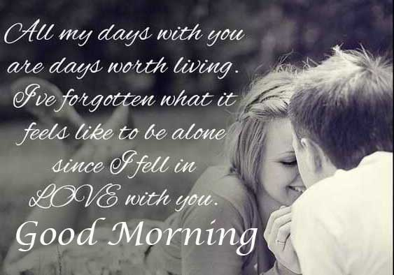 HD Wallpaper with Good Morning Wishing Copy