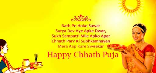 Happy Chhath Puja Quote Wallpaper