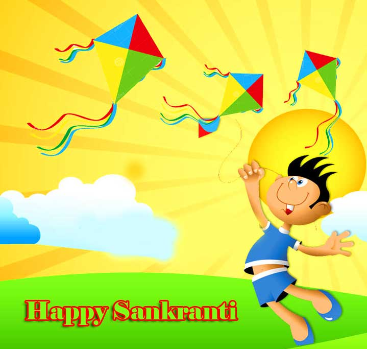 Happy Sankranti Wallpaper