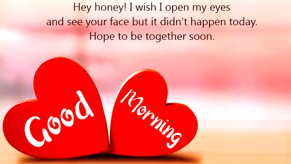 Heart Good Morning Message Image