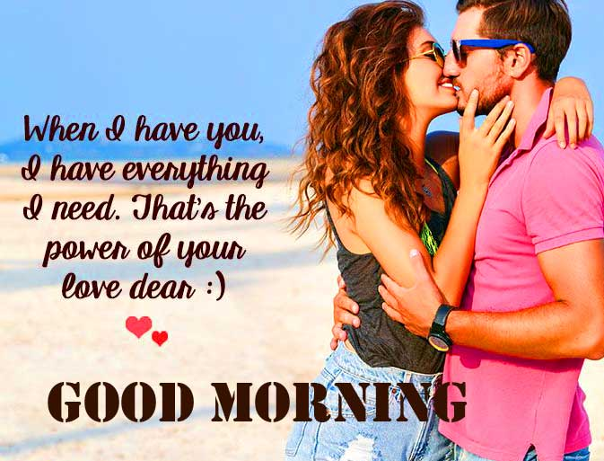 Kissing Couple with Good Morning Wishing