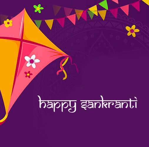 Kite Happy Sankranti Wallpaper and Pic