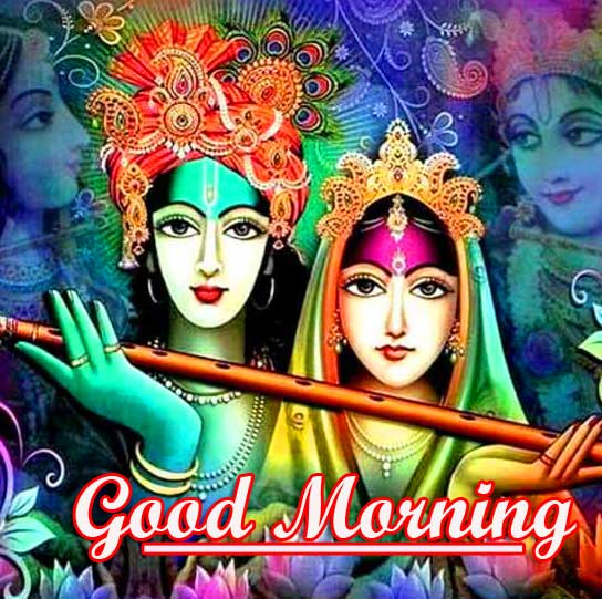 Lord Radha and Krishna Good Morning Photo