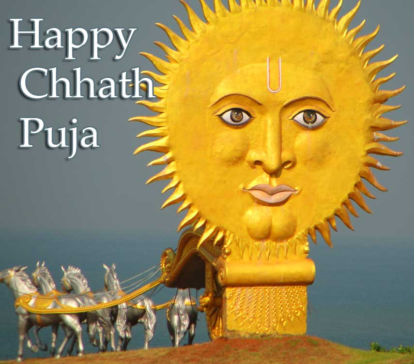 Lord Surya with Happy Chhath Puja Image