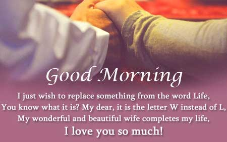 Love Message for Wife with Good Morning Wishing Image HD Copy