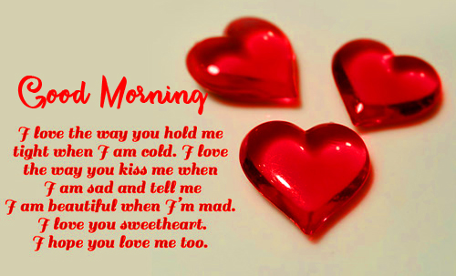 Love Message with Good Morning Wishing