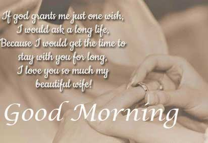 Love Quote Good Morning Image Copy