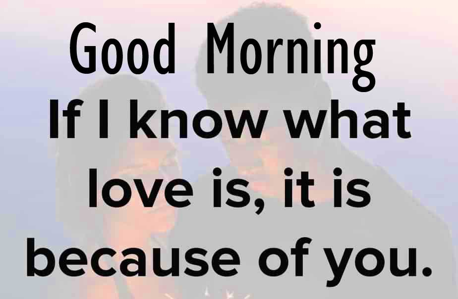 Love Quote Good Morning Image HD D