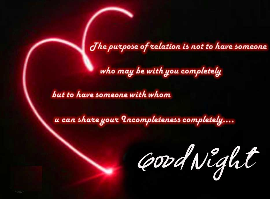 Lovely Good Night Quote Wallpaper