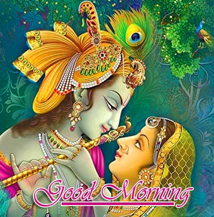 Painting of Radha and Krishna with Good Morning Wish