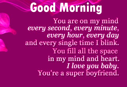Purple Background with Quote and Good Morning Wishing