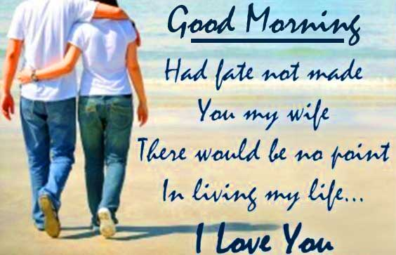 Quote for Wife with Good Morning Wishing Copy