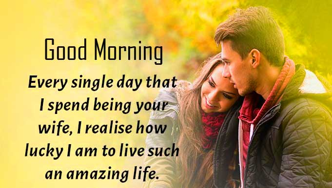 Quote for Wife with Good Morning Wishing Image HD Copy