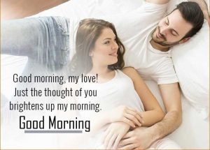 Quote with Love Couple and Good Morning Wishing Copy