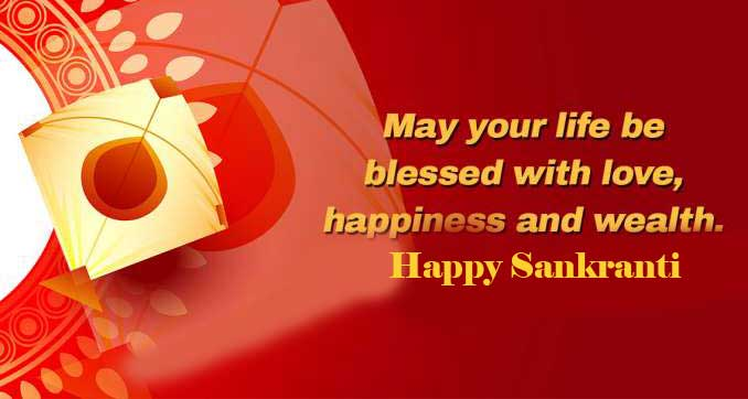 Quotes Happy Sankranti Image