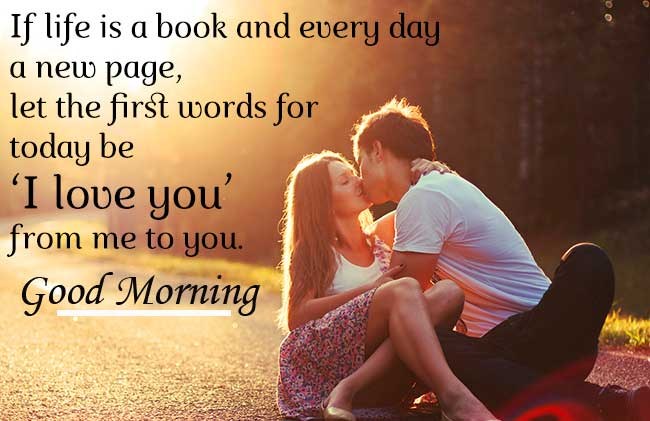 Romantic Couple with Good Morning Wishing Copy